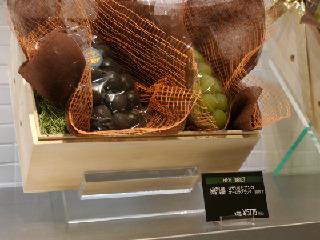 果物が5000円超えてきた。カットパイン300円と比べものにならない。