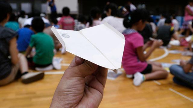 この折り紙ヒコーキで栄光をつかめるのか!?