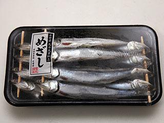 イワシの魚臭さを抑えられるか。