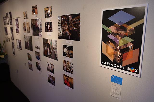 川崎さんをモチーフにしたアーティスティックな作品も見られる。