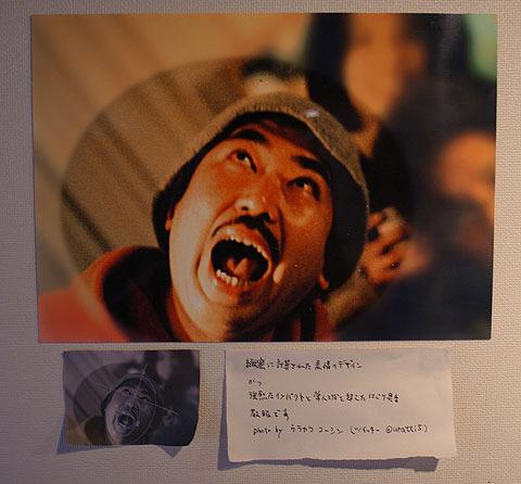 川崎さんの表情の妙を分析した作品。