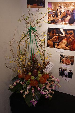 お花も頂いた。