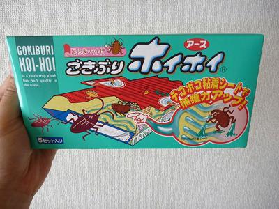 久々に購入。こんなパッケージだったか。