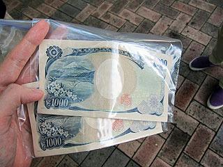 最初の軍資金、千円札を配布