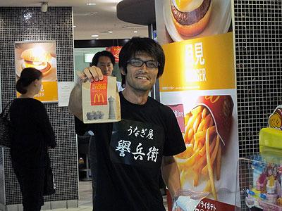 安藤さんは紙袋。もしかして高めのバーガーを攻めたか