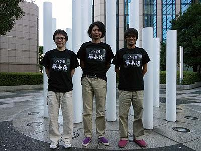 ゲームの参加者は3人。左から、石川(筆者)、工藤さん、安藤さん