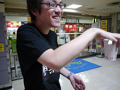 まさかの100円ドリンク!