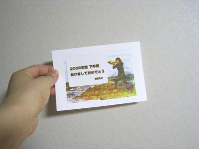 プリントゴッコの版を3版重ねて作るフルカラー印刷という手法を試す記事