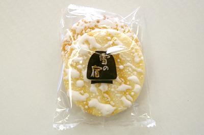 粉々お菓子、続いて甘しょっぱお菓子の定番「雪の宿」!