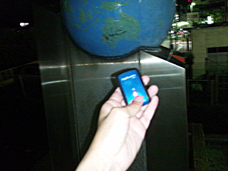 大津駅は北緯35度線上にあるのでGPSロガーと記念撮影