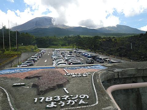 入り口へのブリッジに、比較図が彫り込まれていた。正面が浅間山で、写真右側へと溶岩流が続いていたのだ。