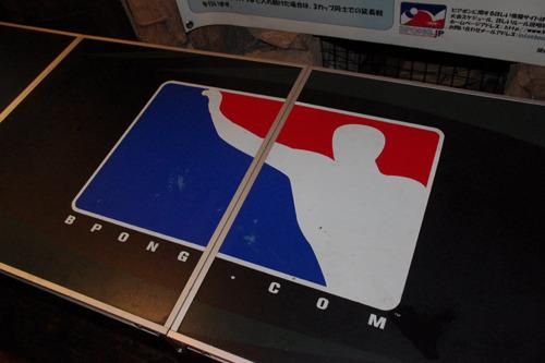 NBA的なロゴ。スポーツですから!(デザインをパクるのはスポーツマン的にいいのか、はさておき)