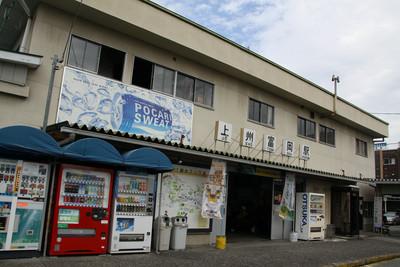 富岡市の中心、上州富岡駅