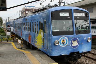 13時5分の列車は、銀河鉄道999仕様の列車だった