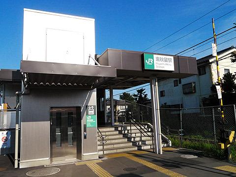 ということで、二宮神社の最寄り駅にやって来ました
