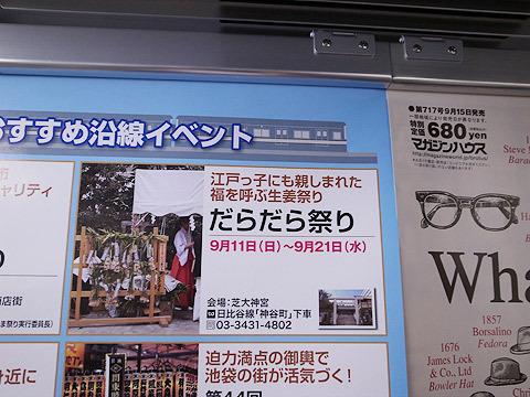 次はこの生姜祭りに行きます
