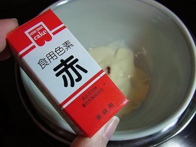 まず、溶かしたチョコに直接食紅を混ぜようとするも、一向に混ざらない。いきなりつまづく。