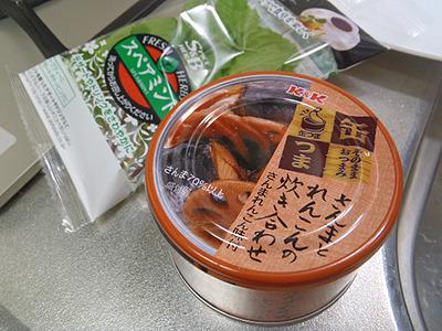 さんまれんこん缶とミントとマヨネーズ。ミントなんてお茶やアイスに入れるぐらいしか使ったことがない。