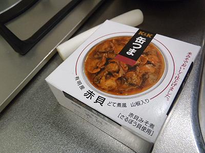 赤貝のどて煮風とネギを用意。甘い味噌味にはネギだろう。