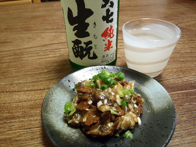 これも大成功。これはもう日本酒しかないだろう。いや、焼酎でもいけるな。