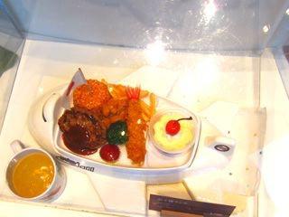 食堂のお子様ランチ(飛行機トレイ入り)が食べたかったよ…(大人が食べられるのか分からないけど)。