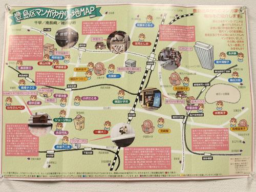 トキワ荘があったのが豊島区なのでこんなマップも