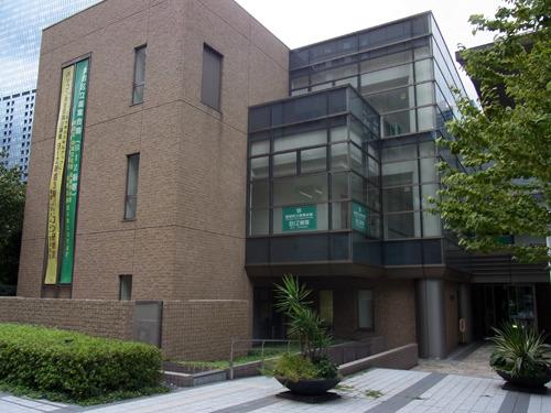 新宿区観光協会がある建物