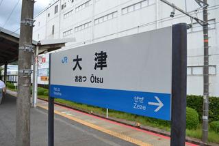 京都駅から電車で数分!