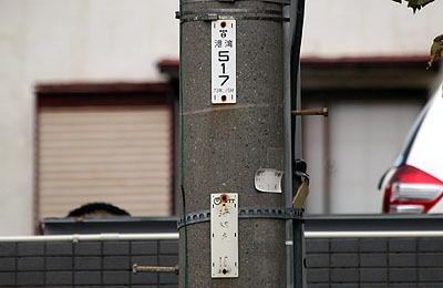 これはNTTのが下にあるのでNTTの電信柱。ただ、文字が消えてて見づらい。