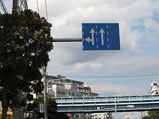 交通ルールの標識は、→