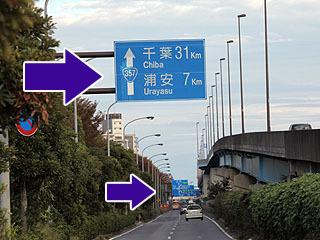 同じ国道で似たような青看板でも管理者が違う。