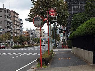 消火栓の標識は誰が管理者か。