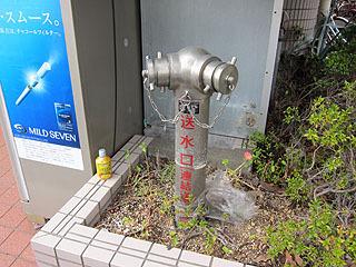 さて、この送水口はなんなのか。