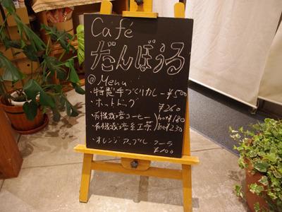 次は台風じゃない日にご飯食べに行きたい!普通に。