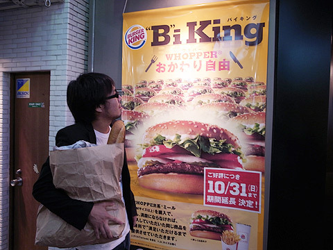 写真のハンバーガーを、