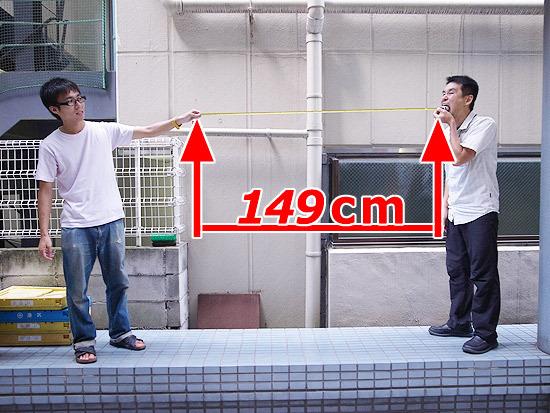 小野さん(149cm)