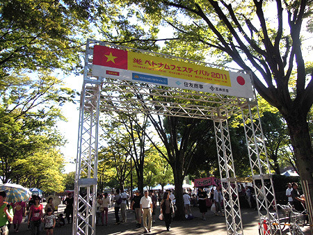 原宿駅からフェス会場を探し歩いて30分迷う。田舎者の宿命としてもひどい