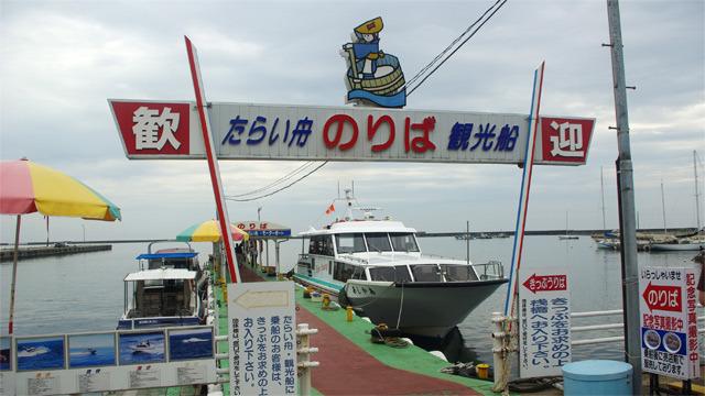 佐渡で観光をしてきました。
