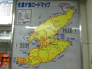 佐渡島、持ちやすそうな形ですね。