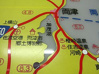 自転車の 東京 新潟 自転車 ルート : フェリー乗り場を越えるとすぐ ...