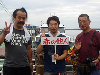ちなみに宮城さんとそのお父さんと観光しています。