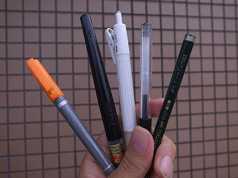墨も鉛筆もポールペンもなくなるのだ