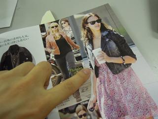 ファッションのお手本といった具合で雑誌などによく掲載される