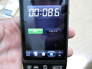 ちなみにジェルを使った糸通しの記録は8秒6