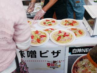こっちは大人気の味噌ピザ(ものすごい行列ができてお り、断念)