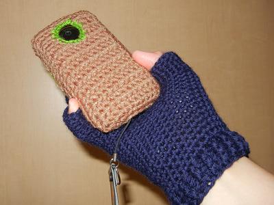 まずは手袋とケース、それぞれが別々に完成。