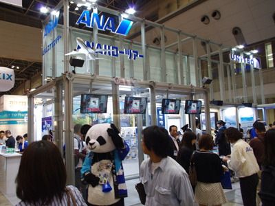 パンダの着ぐるみがお出迎え。時代は中国推しですな。