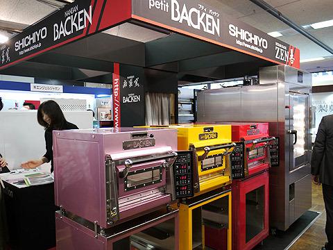 オーブンの展示(1台50万円ほどらしい)