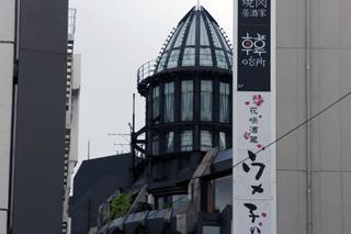 渋谷の映画館の上の小部屋
