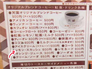 ちなみに私のお昼ご飯の目安は500円です